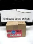 Office Envelopes 130x180mm