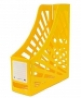 Italplast Magazine File Holder Banana Yellow