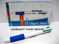 Papermate 4 colour Retractable Ballpoint Pen (Standard Colours)