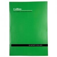 Collins A24 Analysis Book A4 24 leaf 18 Money Column