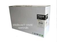 HP Toner (26X) CF226X Black 9k High Capacity premium compatible