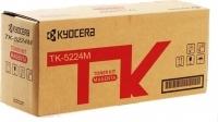Kyocera Toner TK5224 Magenta