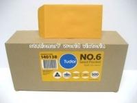 Tudor Envelope 135x80 P6 Seed MoistSeal Gold BX500 140138
