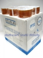 Stylus PP30 Packaging Tape 48mm x 75M Clear (BX36 rolls)