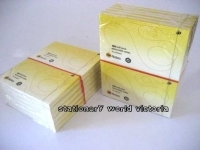 Marbig Stick On Notes 1810505 75x125mm Yellow PK12