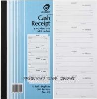 Cash Receipt Book Duplicate 250x135 4View 75LF Olympic 616