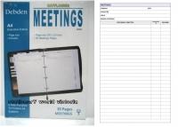 Dayplanner Refills EX5009 A4 Meetings