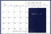 Colplan 2021 A4 Planner Diary 51.C59 - Month View