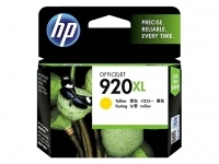 HP 920XL Ink Cartridge CD974AA Yellow HiCapacity
