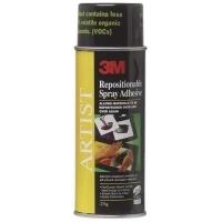 3M Artist 75 Repositioning Spray Adhesive 276g