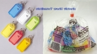 Kevron Key Tags - ID5 AC50 Clicktags BAG50 Assorted
