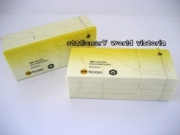 Marbig Stick On Notes 1810205 40x50mm Yellow PK12