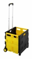 DURUS 35KG FOLDING CART