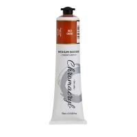 Chromacryl Student Acrylic Paint 75ml Red Oxide