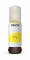 Epson Ink Tank T512 Yellow EcoTank Bottle