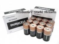Duracell Battery Coppertop Alkaline Bulk BX12 ( D )