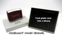 iSTAMP Pre-Inked Laser Stamp iS80 120x85mm