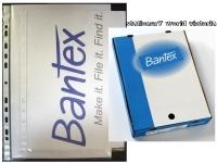 Bantex Sheet Protector Pockets A4  H/Duty (0.9) BX100 2042