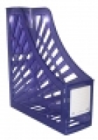 Italplast Magazine File Holder (Tint) Purple