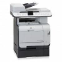 HP Colour LaserJet CM2320FXI Multifunction Printer (CC435A)