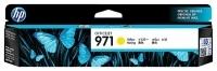 HP 971 Ink Cartridge CN624AA Yellow
