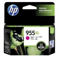 HP 955XL Ink Cartridge L0S66AA Magenta