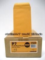 Cumberland Envelope 145x90 P7 Seed PressSeal Gold 85g BX500