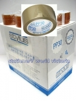 Stylus PP30 Packaging Tape 48mm x 75M Brown (BX36 rolls)