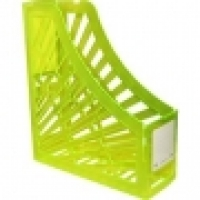 Italplast Magazine File Holder (Neon) Neon Yellow
