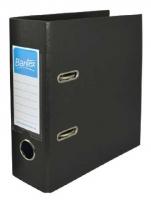Bantex Lever Arch File PVC A5 Standard 1452-10 Black